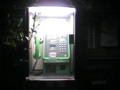 電話ボックスA