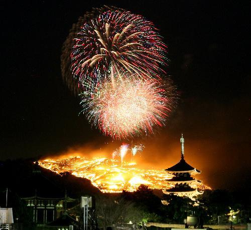 2007若草山の山焼き