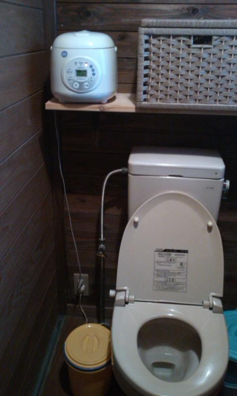 WCに炊飯器が鎮座する