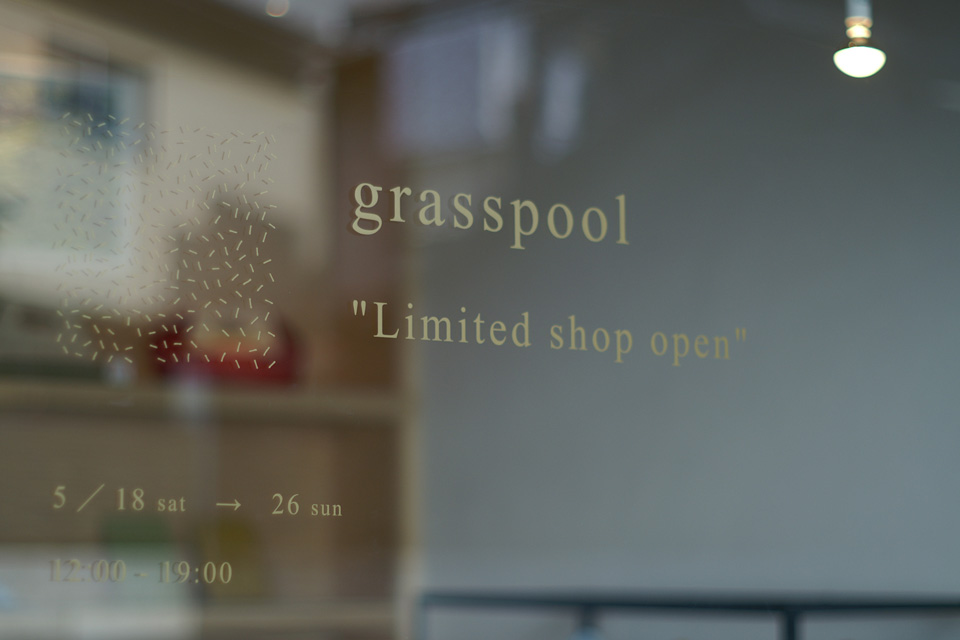 grasspool  Limited shop open