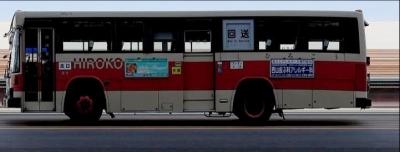 テストショットバス