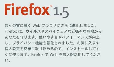 firefoxmacosx