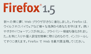 firefoxwindows