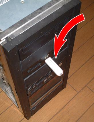 USBmemorybroken