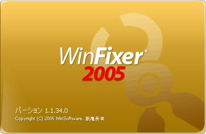 WinFixer1