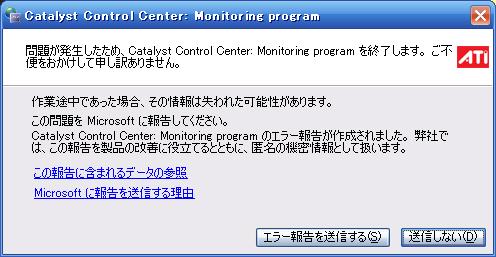 MonitoringProgram