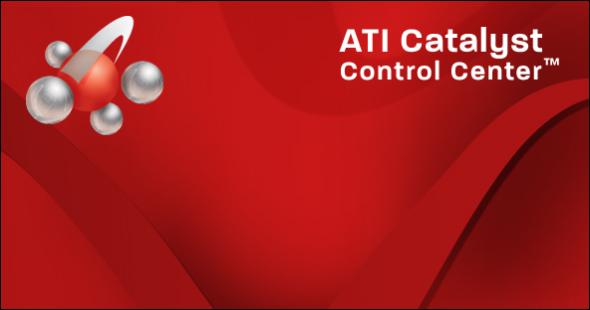 ATICCC起動ロゴ