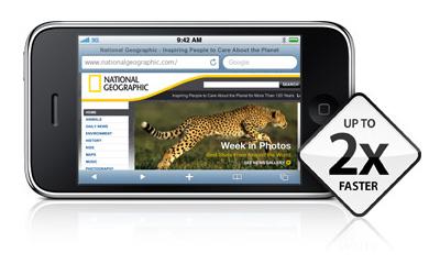 新しい iPhone 3GS