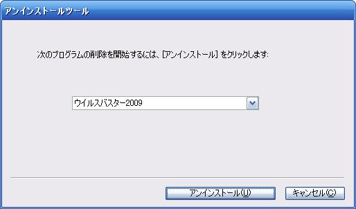 サポートツール2