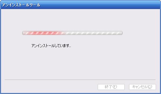 サポートツール3