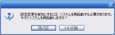 サポートツール4