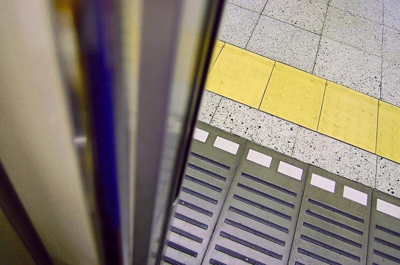 subway-mitsuki.jpg