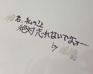 2013_01_08a