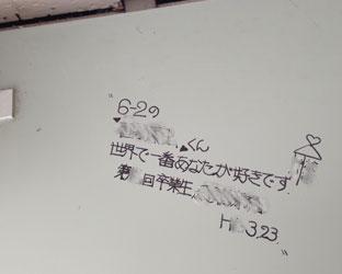 2013_01_08b