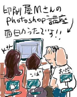 2013_08_16
