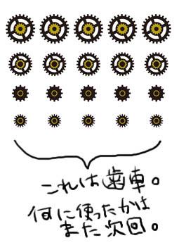 2014_11_04