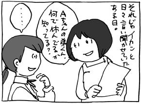2015_d22