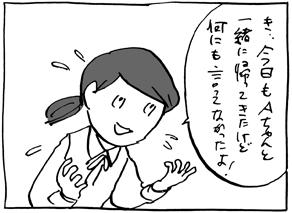 2015_d23