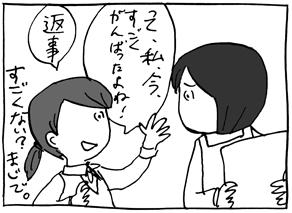 2015_d24