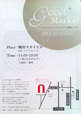 good market s.jpg