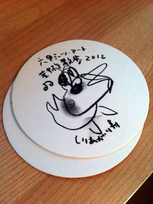 六甲ミーツ.JPG