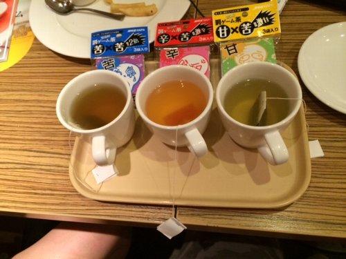 茶 センブリ