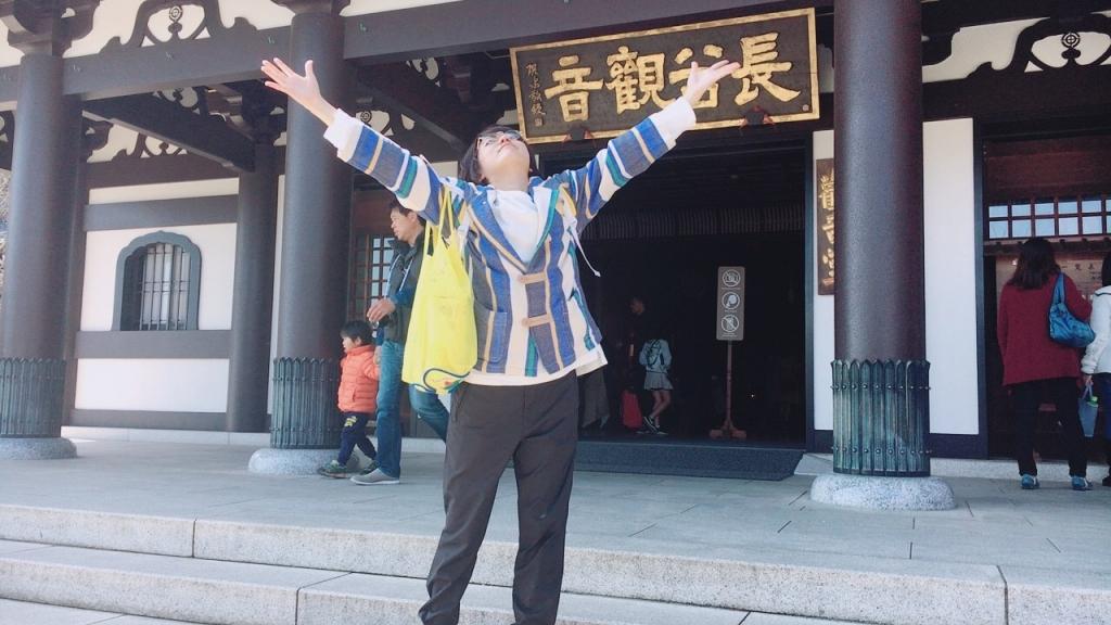 2018.3.4 鎌倉観光_180306_0048.jpg