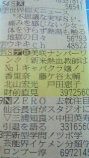 2011011206170000.jpg