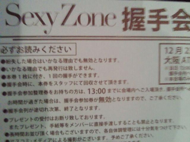 2011122308420000.jpg