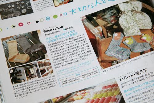 hanako_kamakura.jpg