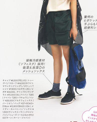 靴下 横浜