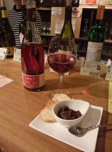 ラ・ヴィンニュ ワイン+アンチョビとオリーブのディップ