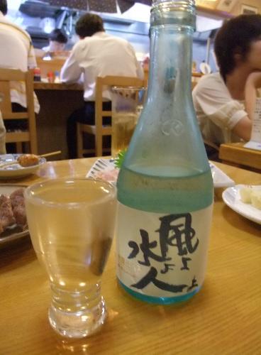 一番鳥 日本酒(風よ水よ人よ)