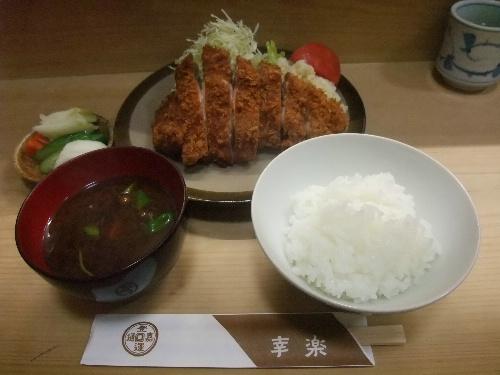 幸楽 ロースカツ定食(松)