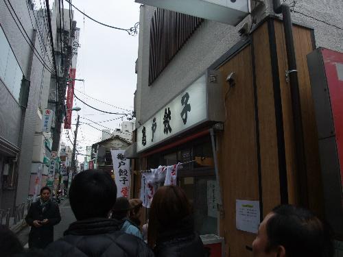 亀戸餃子 行列