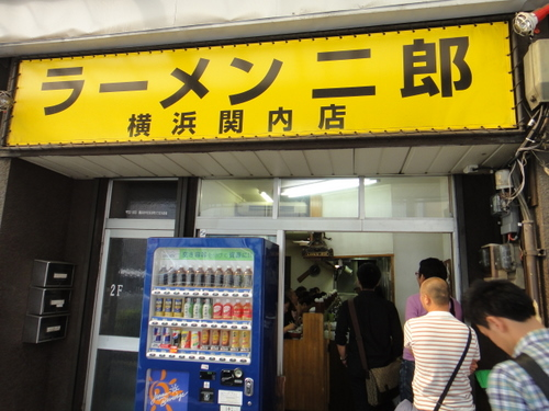 ラーメン二郎横浜関内店 入り口