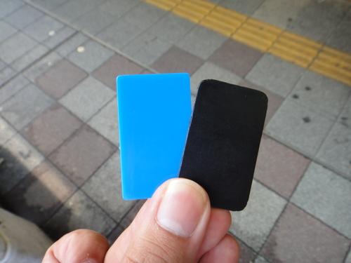 ラーメン二郎横浜関内店 食券