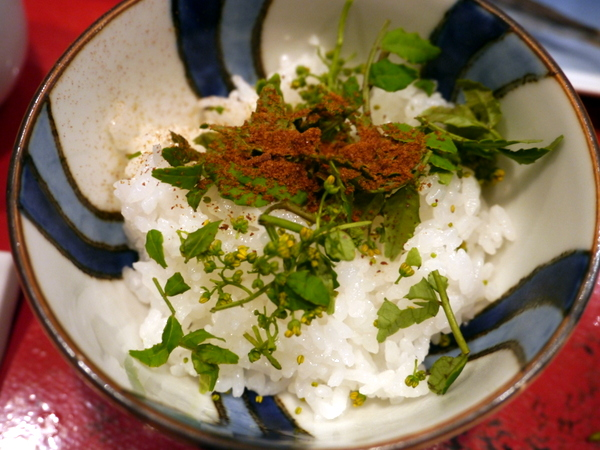 草喰 なかひがし 山椒ご飯