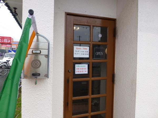 インド料理デリー 入り口