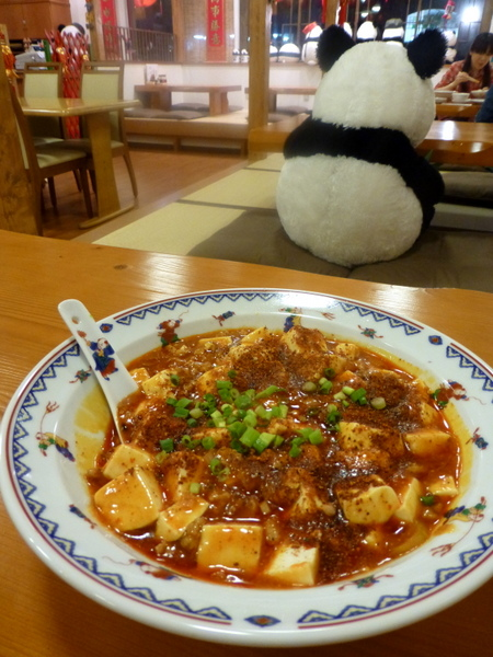 香林酒家 麻婆豆腐