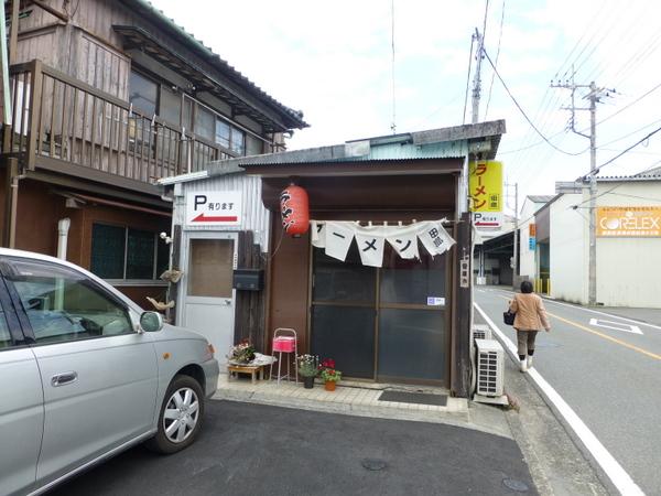 ラーメン田島 外観