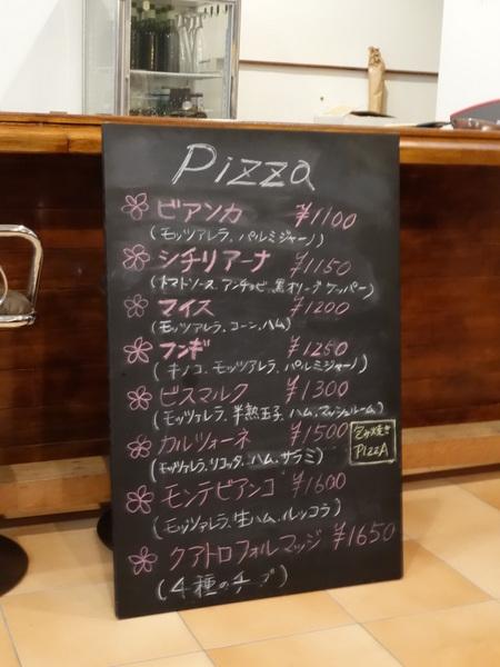 ウーノウーノ 日替わりピザメニュー