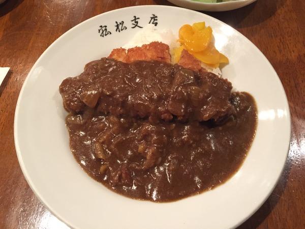 洋食宏松 カツカレー
