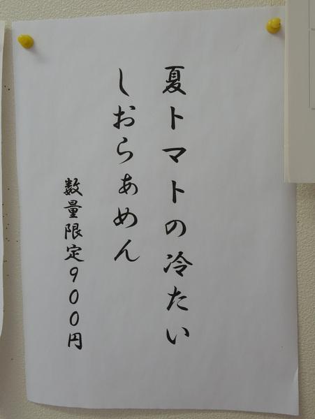 ちっきん 掲示