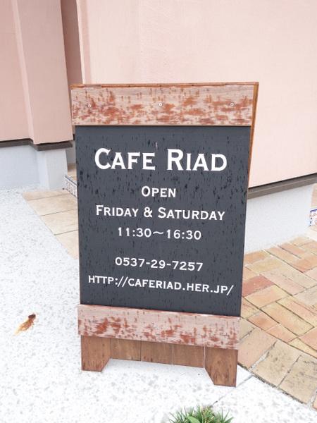 Cafe Riad 看板