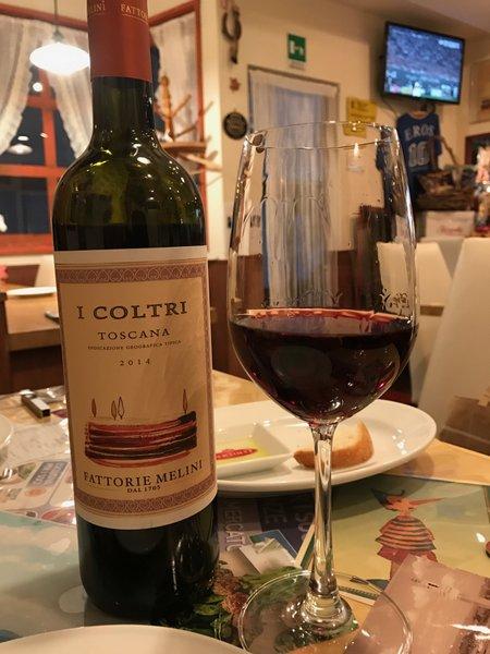 Osteria TiaLoca II ワイン