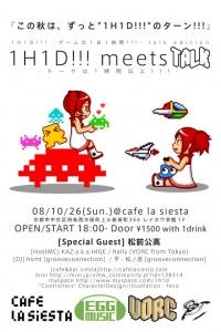 1h1d_talk