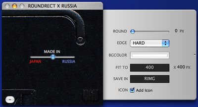 roundrect_x_russia