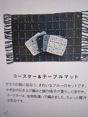 IMG_1985.JPG