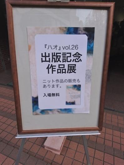 DSC_7044.JPG